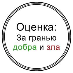 В качестве постскриптума трейлер