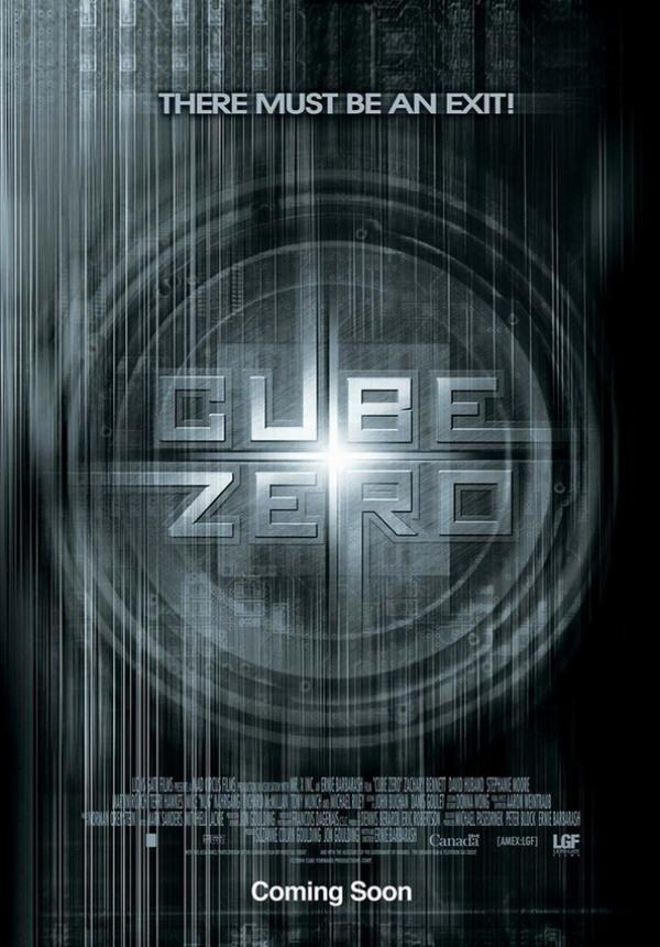 «Куб Зеро» — 2004