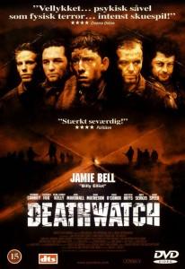 На страже смерти постер