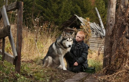 Мальчик и его пёс