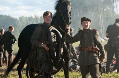 Третий хозяин боевого коня (Леонард Кэроу)