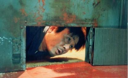 О Дэ Су в тюрьме