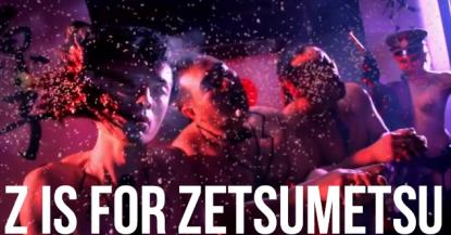 Z is for Zetsumetsu