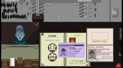 Типичный игровой экран