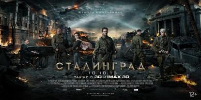 "Постер фильма ""Сталинград"""