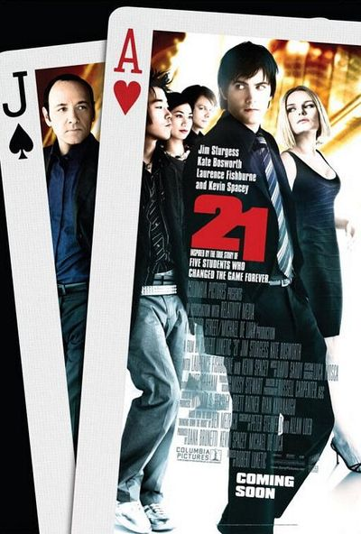 Двадцать одно (21)
