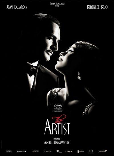 Артист (Artist)