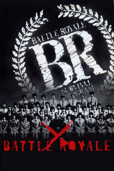 Королевская битва (Battle royale)