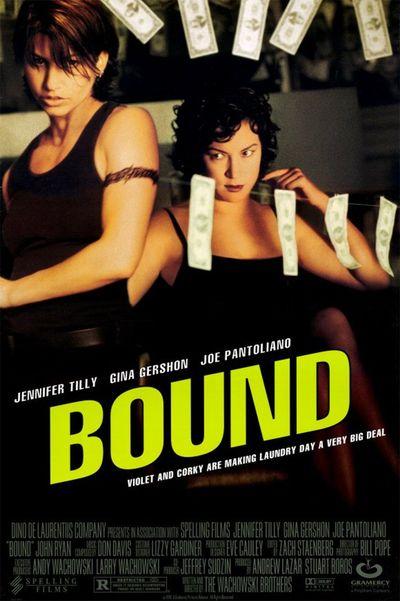 Связь (Bound)