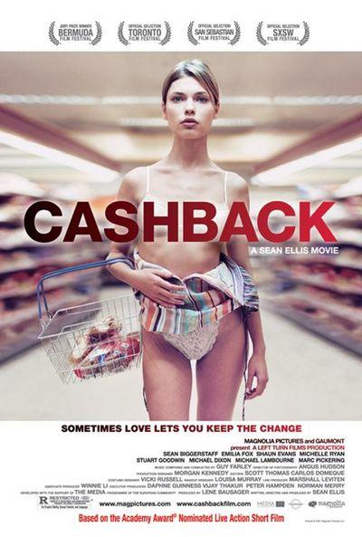 Сдача (Cashback)