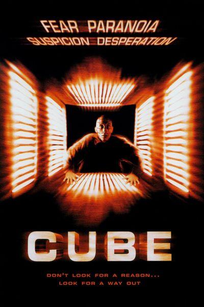 Куб (Cube)