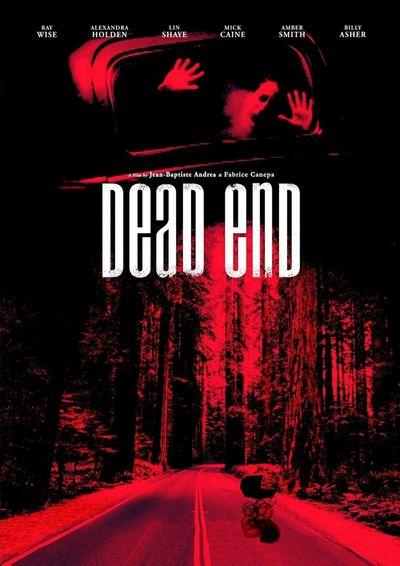 Тупик (Dead end)