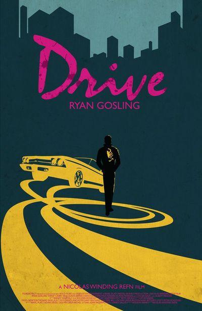 Драйв (Drive)