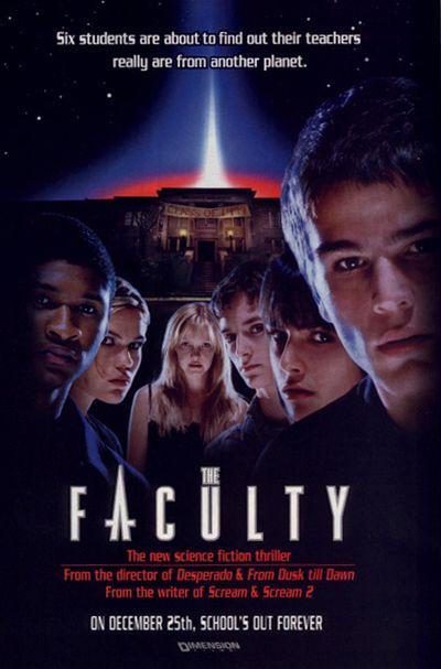 Факультет (Faculty)