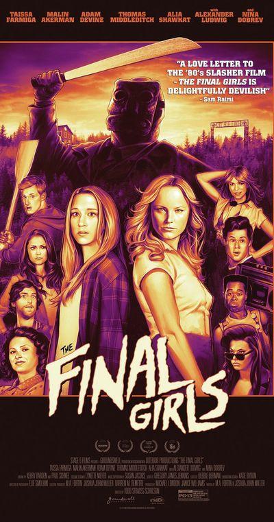 Последние девушки (Final girls)