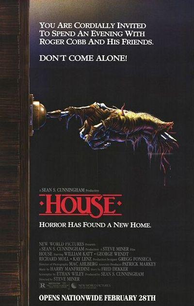 Дом (House)