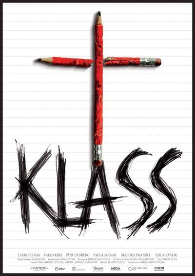 Класс (Class)