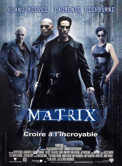 Матрица (The Matrix)