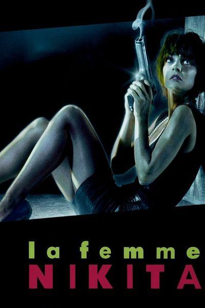 Никита (La Femme Nikita)