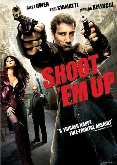 Пристрели их (Shoot`Em up)