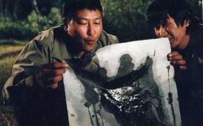 Воспоминания об убийстве (Salinui chueok)