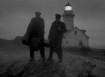 Маяк (Lighthouse)